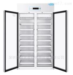 海尔低温 8-20℃药品阴凉箱