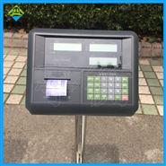 200公斤带打印电子秤,200kg打印小票台秤