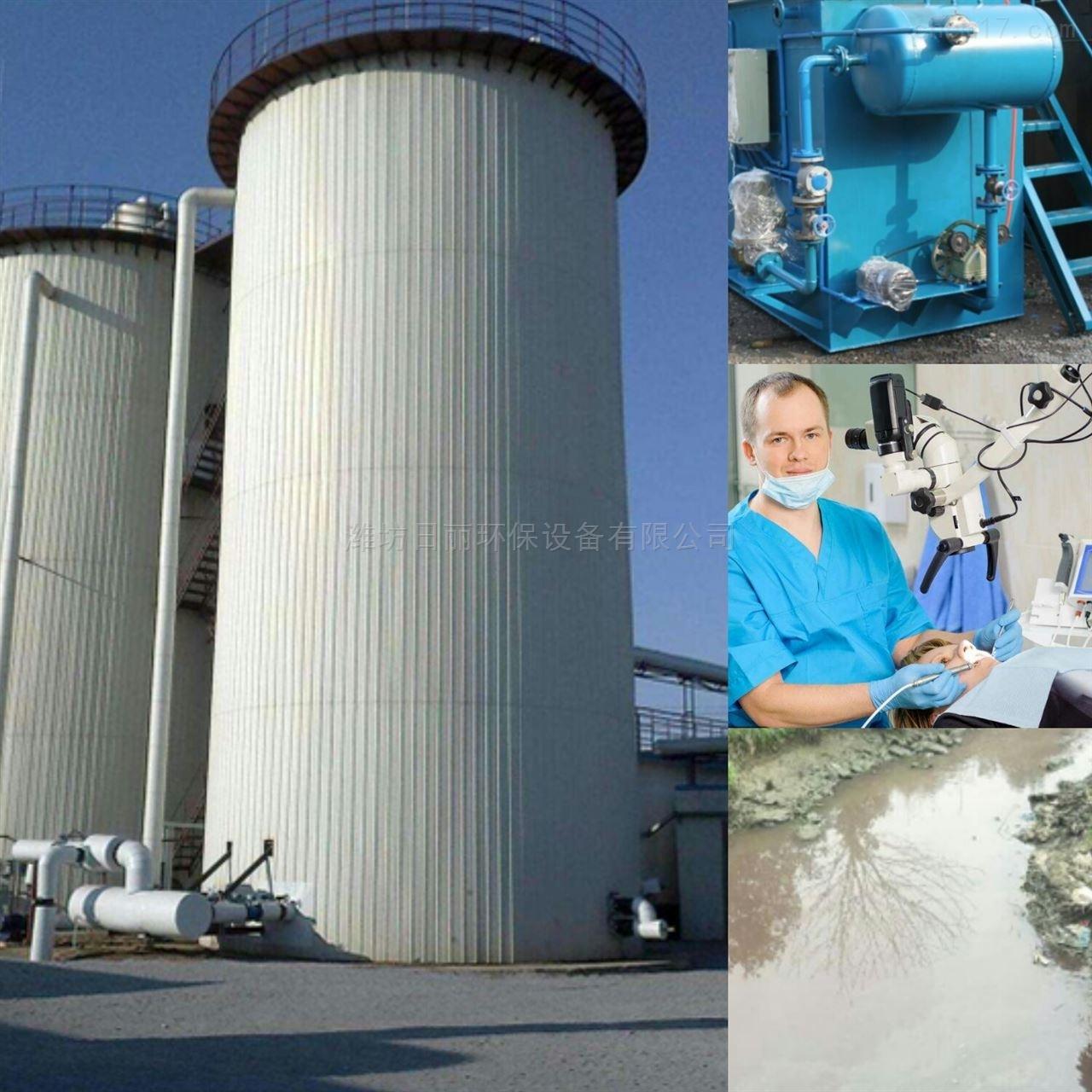河南省RL-IC反应器高浓度有机污水处理设备