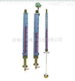 UHZ-50/S-UK系列插入式磁性浮球液位计