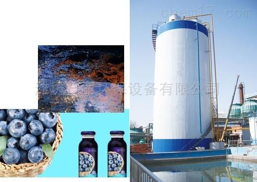 西藏青稞酒污水处理设备RL-IC厌氧反应器