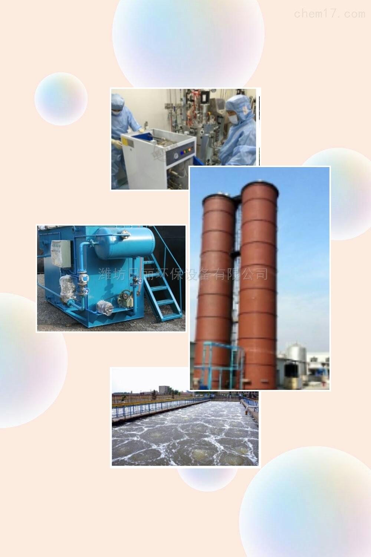 西藏酒精污水处理设备RL-EGSB厌氧反应器