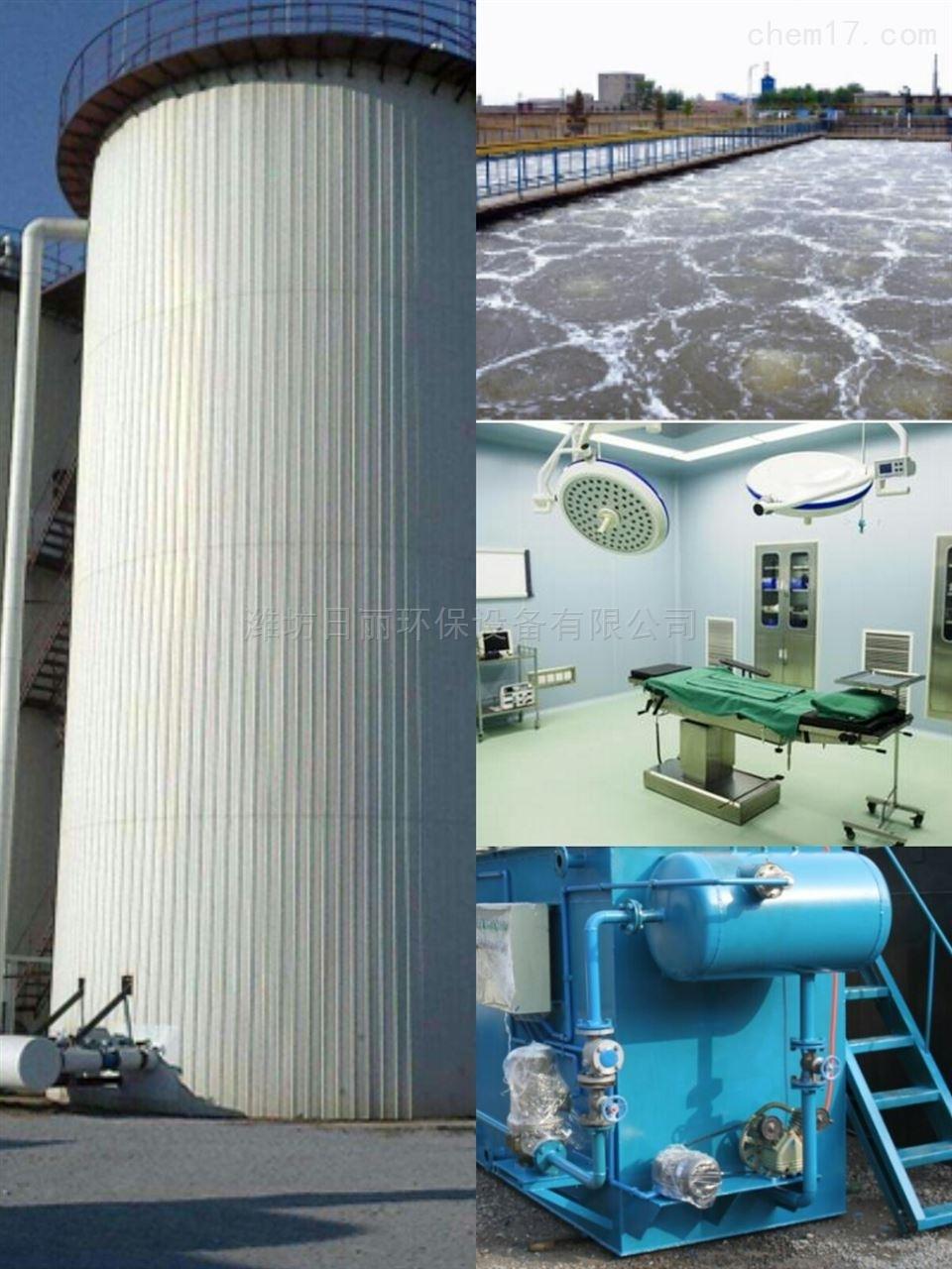 广西省酒精污水处理设备RL-UASB厌氧反应器
