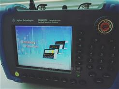 N9342CN手持频谱分析仪