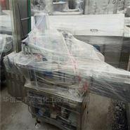 二手固体(颗粒)自动计量包装生产线