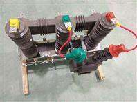 简便安装ZW32-12F/630-25真空断路器免维护
