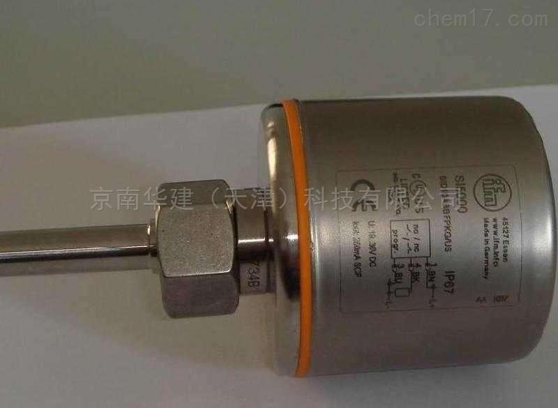北京现货德国易福门传感器