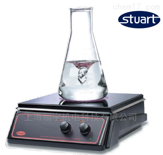 英国BIBBY Stuart红外加热磁力搅拌器CR302