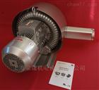 2QB820-SHH37双叶轮高压鼓风机