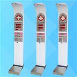 全自动电子身高体重秤,自动立式体重测量秤
