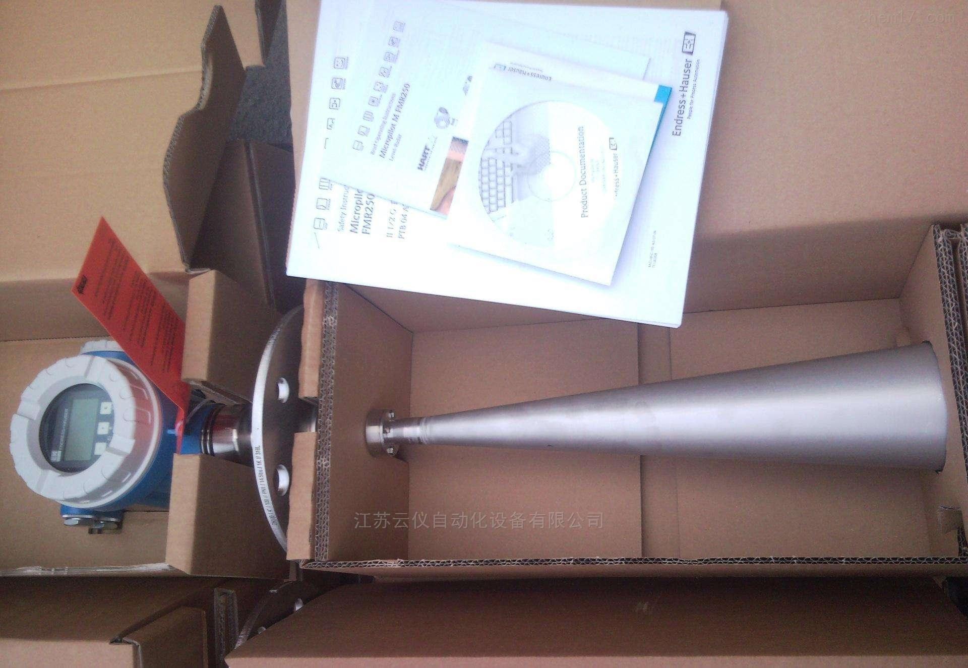 FMR250高频26HZ FMR250 E+H雷达液位计