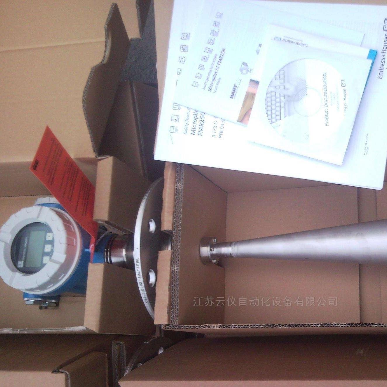 FMR50雷达物位计正品