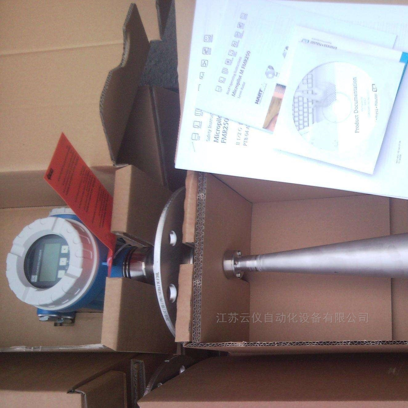 E+H雷达液位计测量范围多少米