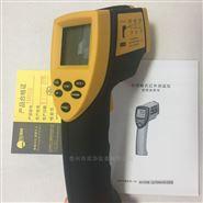 工業型手持紅外線測溫儀