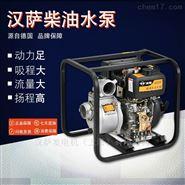 進口小型2寸柴油水泵