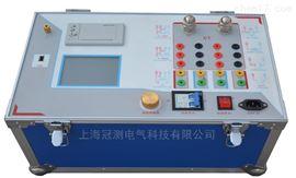 GCFA-2510L互感器综合特性测试仪生产厂家