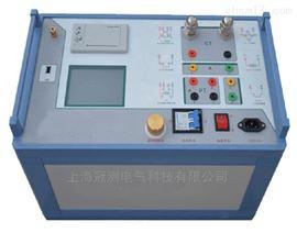 GCFA-2510D互感器特性综合测试仪生产厂家