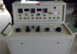 高低压开关电源试验台