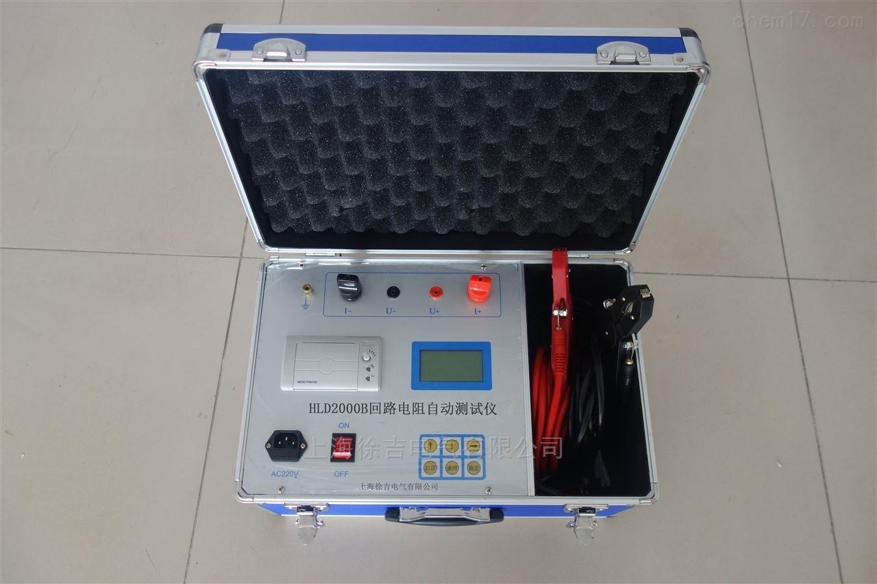 2218E、F、G、H型系列回路电阻测试仪