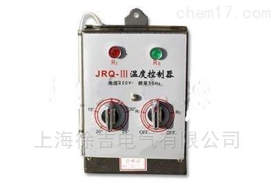 JRQ-IV基地式气动温度控制仪
