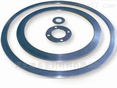 生产金属包覆垫片 不锈钢垫片 品质优良