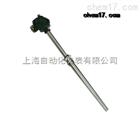 化工专用热电阻上海自动化仪表三厂