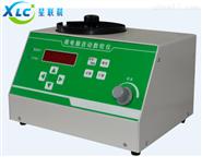 北京微電腦自動數粒儀XCL-A/XCL-B生產廠家