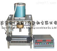 低温柔度试验仪-电动数显式