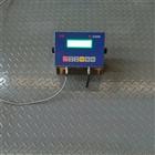 天津1.5米2吨防爆型电子地磅