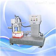 固化剂专用液体灌装机,