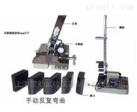 WS-08钢筋反复弯曲试验机自校标准 价格