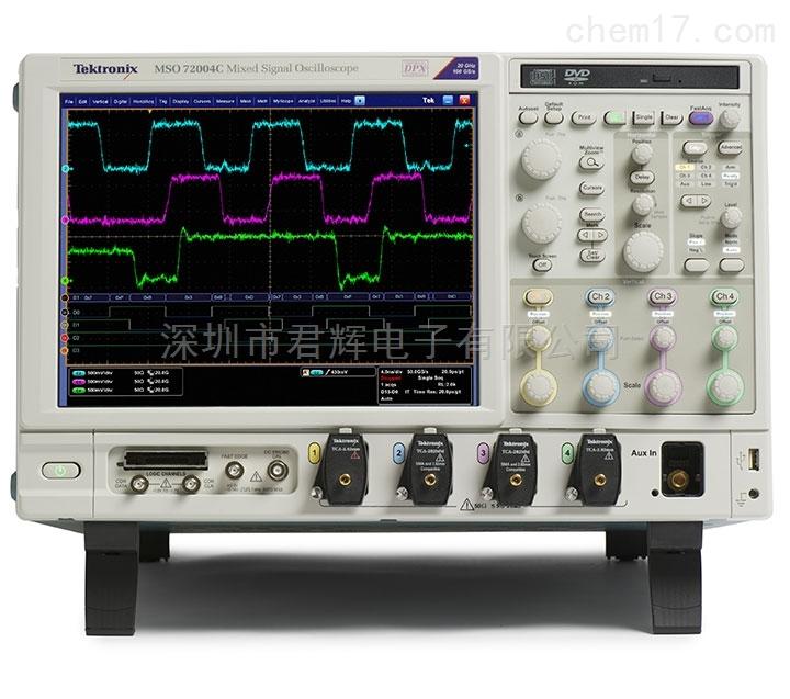 MSO72004C数字及混合信号示波器