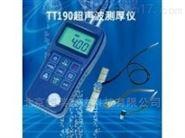 北京超聲波厚度分析儀