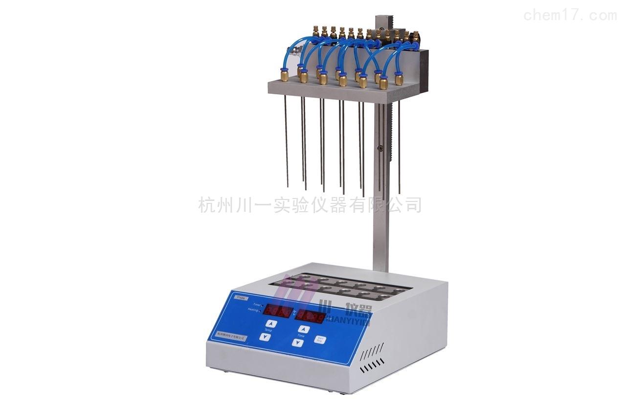 CYN-100样品保护干式氮吹仪无氧浓缩装置