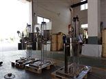 GSH哈氏合金实验室反应釜