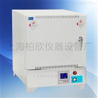 SX2-2.5-10ASX2-2.5-10A陶瓷纤维马弗炉