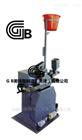集料加速磨光机-试验装置