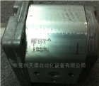原装PFG系列ATOS齿轮泵