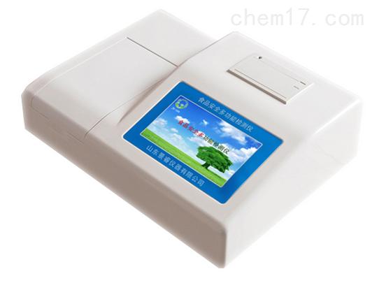 潍坊食品厂化验仪器-多功能食品安全检测仪