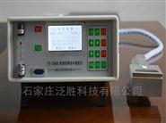 FS-3080C玉米作物蒸腾速率测量仪