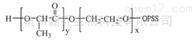 混合胶束PLA-PEG-OPSS MW:2000三嵌段共聚物