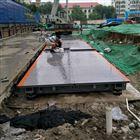 銅仁60噸地磅,貴州銅仁銷售電子地磅