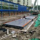 华北地区正规电子地中衡生产厂家