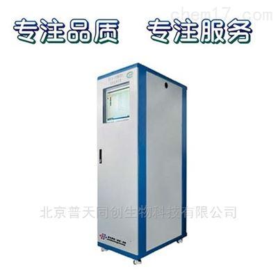 挥发性有机物在线监测系统-分析仪器