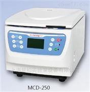 台湾祥泰MCD-250小容量离心机