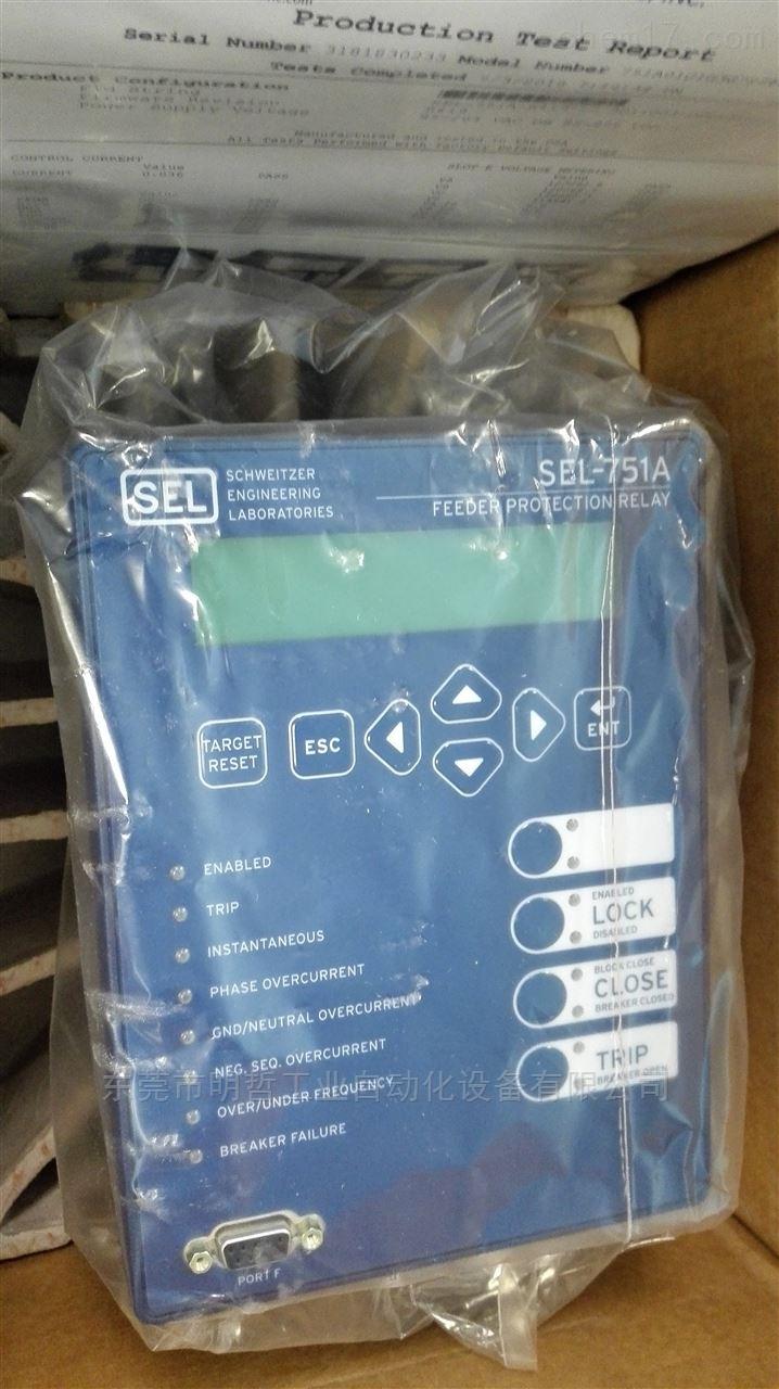 全新美国sel微机保护装置sel - 751到货直销