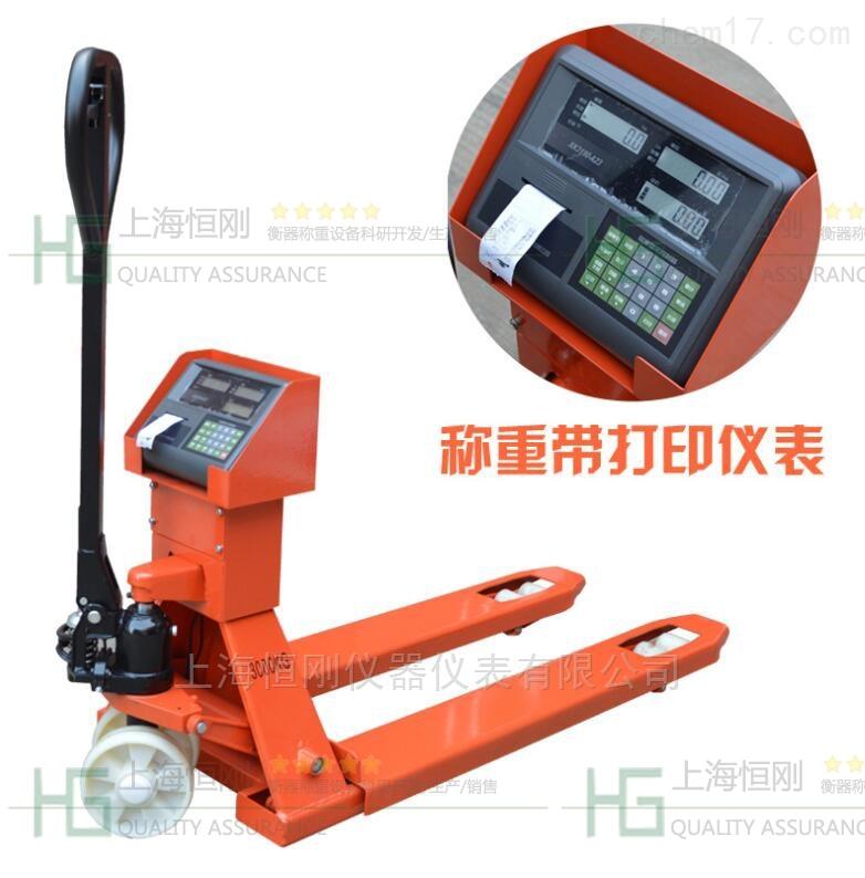 打印叉车电子秤厂家 自动打印称重叉车称3吨