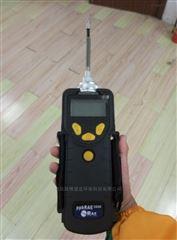 PGM-7340美國華瑞VOC檢測儀PGM-7340ppbRAE3000