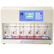 武汉梅宇混凝试验搅拌机MY3000-6N搅拌器