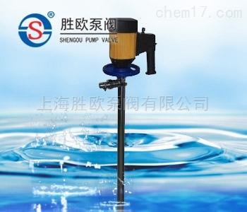 HT系列調速電動插桶泵